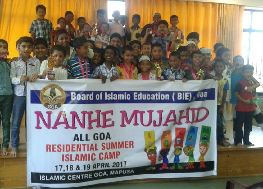 """BIE Organises 3 day camp for younger students on the theme """"Nanhe Mujahid"""""""