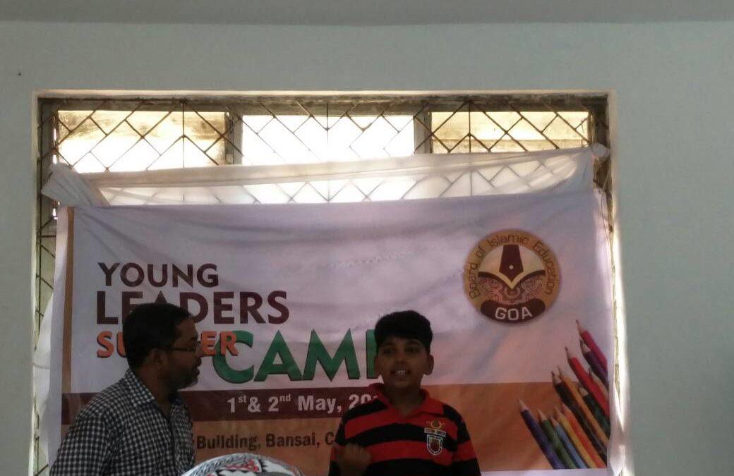 BIE Organizes 2 Day Summer camp at Savordem